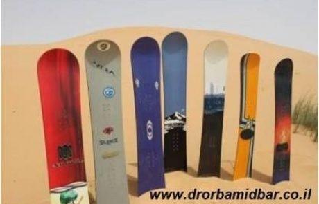 Dror BaMidbar – Sand Surfing