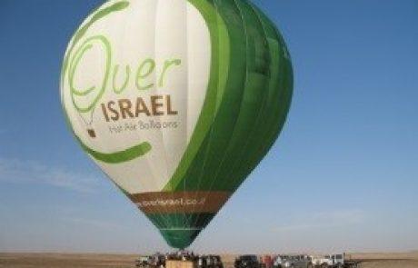 Over Israel – אויר חם בלונים פורחים